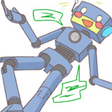 オモチャみたいなロボット