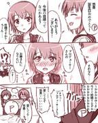 乙倉悠貴ちゃんの誕生日漫画