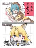 フレンズの虎