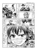 東方壱枚漫画録101「私なりのスタートライン」