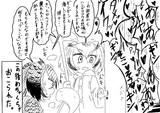 けもフレ漫画【かんじょうひょうげん】〜おまけ〜