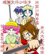 【Monkey Magical Drop】マジドロ西遊記!