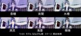 【MMEデータ配布あり】青っぽいo_Tonemap改変