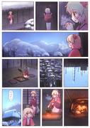 冬の秋姉妹