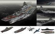 MMD用モブ航空巡洋艦1980(モブスク)セット