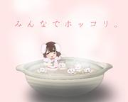 鍋ぱーてゐー