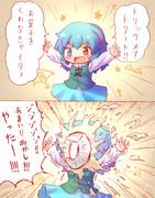 ハロウィン小傘ちゃん