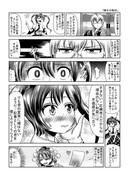 東方壱枚漫画録102「紳士の取材」