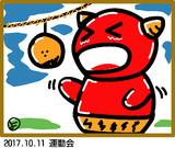 ウェザーニュース、ソライブ美術館10月11日分:お題「運動会」