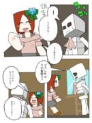 マイクラ探偵-70P