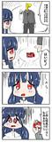 【4コマ】雪見だいふく以外は受け付けない雪美ちゃん