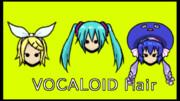 【配布あり】 VOCALOID髪型mod【Rimworld】
