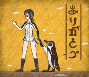【壁画】フルルとグレープ