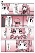 デレマス漫画 第192話「夢」