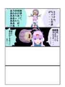 鍋蓋さんへの2コマ目【第2回リレー漫画ランダムマッチ】