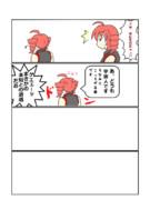 ドウタヌキ=サン宛の2コマ目【第2回リレー漫画ランダムマッチ】