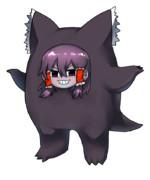 ゲンガーMARU姉貴