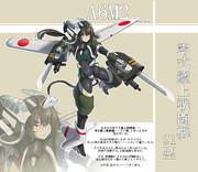A6M2 零式艦上戦闘機21型