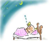 イタスがおやすみのようです