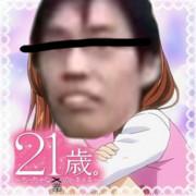 21歳  〜ちっちゃな拳のトキメキ〜