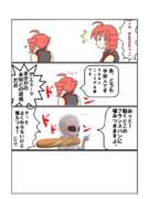 satosuさん宛の3コマ目【第2回リレー漫画ランダムマッチ】