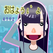 【4792サムネ用】と思いきや( ^ω^)・・・