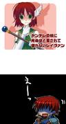 烈火の剣実況使用イラスト3