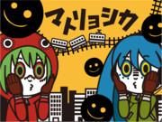 【GIFアニメ】マトリョシカ