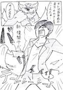 """随分楽しそうじゃないかグレイブぅ""""!"""