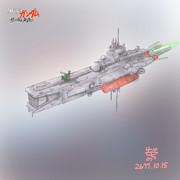 帝国艦隊標準型偵察巡洋艦