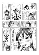 東方壱枚漫画録103「ライバル商売」
