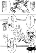 しれーかん電 6-8