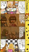 ミリシタ四コマ『friends』