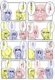【ゆゆ式】情報処理部がポケモン金銀するマンガ1