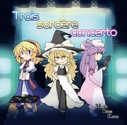 【紅楼夢13】Trois sorcières concerto