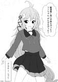 駆逐艦改二実装「うーちゃん、がんばるぴょん!」