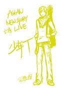 【少年T】ASIAN NEW STORY LIVE(In台湾)
