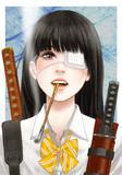 武器女(眼帯+キセル)