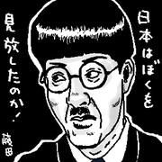 藤田嗣治、ぜひ彼の映画化を望みます。