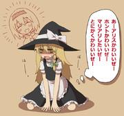 アリスがかわいすぎておかしくなった魔理沙