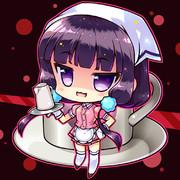 苺香さん・ドS