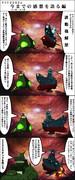 「ヤマト2202 の 今までの感想を語る編」 ヤマト×ガミラス座談会2202 その1