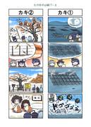 たけの子山城17-2