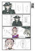 【ネタバレ注意】巌窟王と武蔵【再投稿】