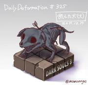 ほぼ毎日デフォルメ#325 飢えた犬(大)