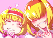 プリクラを撮るICG姉貴とJGN