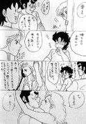 ミンナニハ ナイショ ダヨ②