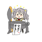 かしま(カレー)完売!