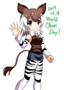 世界オカピの日