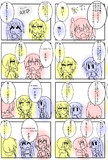 【ゆゆ式】情報処理部がポケモン金銀するマンガ2